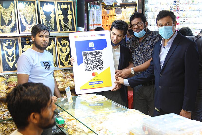 Bangla QR Display